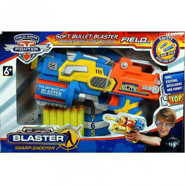 Soft Bullet Blaster Electric Super Sharp Shooter Gun