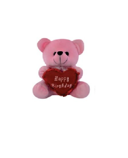 Cuddly Bear With Heart - 25 CM